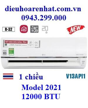 Điều hòa LG 12000 BTU 1 chiều inverter V13API1