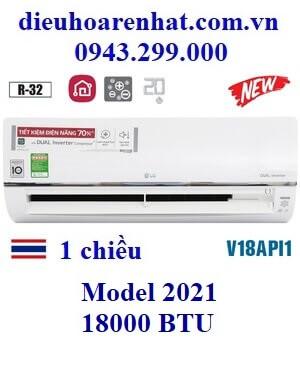 Điều hòa LG 18000 BTU 1 chiều inverter V18API1