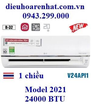 Điều hòa LG 24000 BTU 1 chiều inverter V24API1
