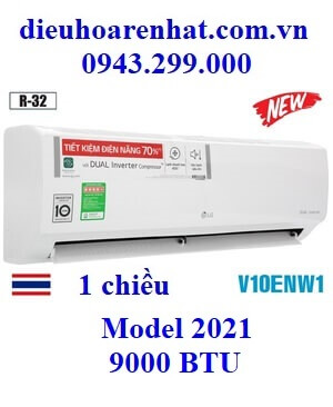 Điều hòa LG 9000BTU 1 chiều inverter V10ENW1