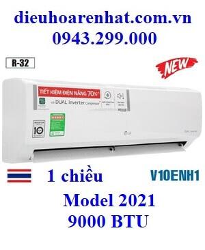 Điều hòa LG 9000BTU V10ENH1