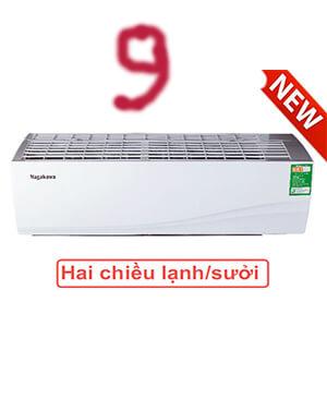 nhược điểm của máy lạnh Nagakawa