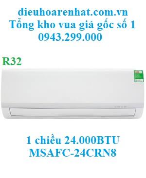 Điều Hòa Midea MSAFC-24CRN8 1 Chiều 24.000 BTU