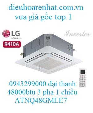 lg ATNQ48GMLE7/AUUQ48LH4