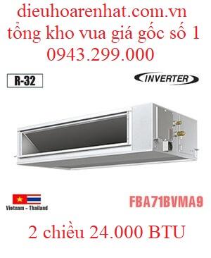 Điều hòa âm trần nối ống gió 24000BTU Daikin 2 chiều inverter FBA71BVMA9/RZA71DV1