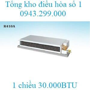 Điều hòa nối ống gió Daikin 1 chiều 30.000BTU FDMNQ30MV1/RNQ30MV1