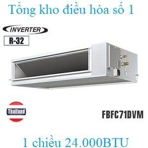 Điều hòa nối ống gió Daikin 24.000BTU inverter 1 chiều FBFC71DVM