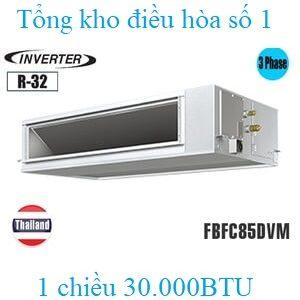 Điều hòa nối ống gió Daikin 30.000BTU inverter 1 chiều 3 pha FBFC85DVM/RZFC85DY1
