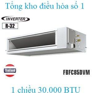 Điều hòa nối ống gió Daikin 30.000BTU inverter 1 chiều FBFC85DVM