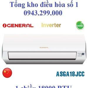 Điều hòa General 18000 BTU inverter 1 chiều ASGA18JCC