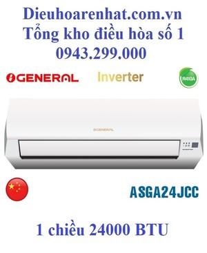 Điều hòa General 24000 BTU inverter 1 chiều ASGA24JCC