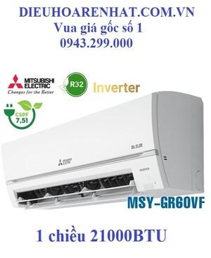 Điều hòa Mitsubishi Electric 21000BTU 1 chiều inverter MSY-GR60VF