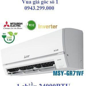 Điều hòa Mitsubishi Electric 24000BTU 1 chiều inverter MSY-GR71VF