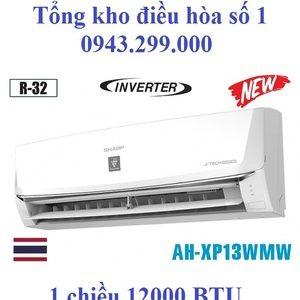 Điều hòa Sharp 12000 BTU inverter 1 chiều AH-XP13WMW