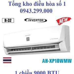 Điều hòa Sharp 9000 BTU inverter 1 chiều AH-XP10WMW