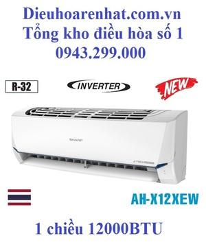 Điều hòa Sharp inverter 12000 BTU 1 chiều AH-X12XEW