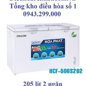 Tủ đông Hòa Phát 2 ngăn 205l dàn Đồng HCF-506S2Ð2