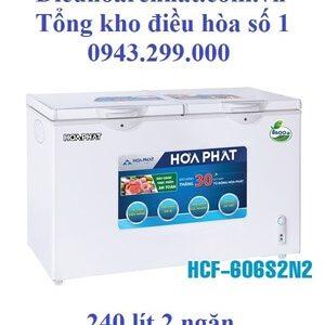 Tủ đông Hòa Phát 2 ngăn 240l dàn Nhôm HCF-606S2N2