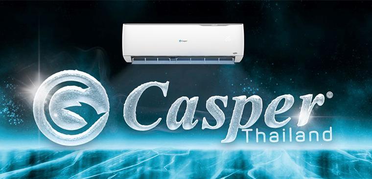 Lý do nên sử dụng điều hòa Casper
