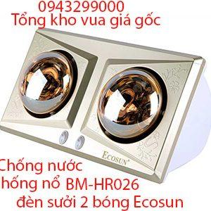 Đèn sưởi nhà tắm Ecosun 2 bóng BM-HR026 giá rẻ